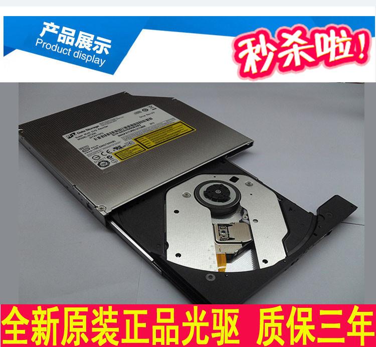 原装 方正 R640 R641 R641y R650 R650N 内置DVD双刻录机D9光驱
