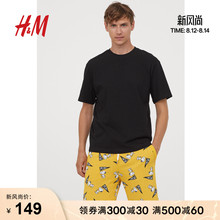Snoopy Series HM Men's Casual Pants Big Pants Men's Summer Loose Bermuda Shorts 0889193