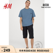 China limited HM men's casual pants pants loose wild tooling five-point pants shorts 0912932