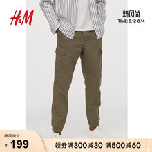 HM men's men's casual pants literary trousers 2020 new trend linen overalls jogging pants 0826140