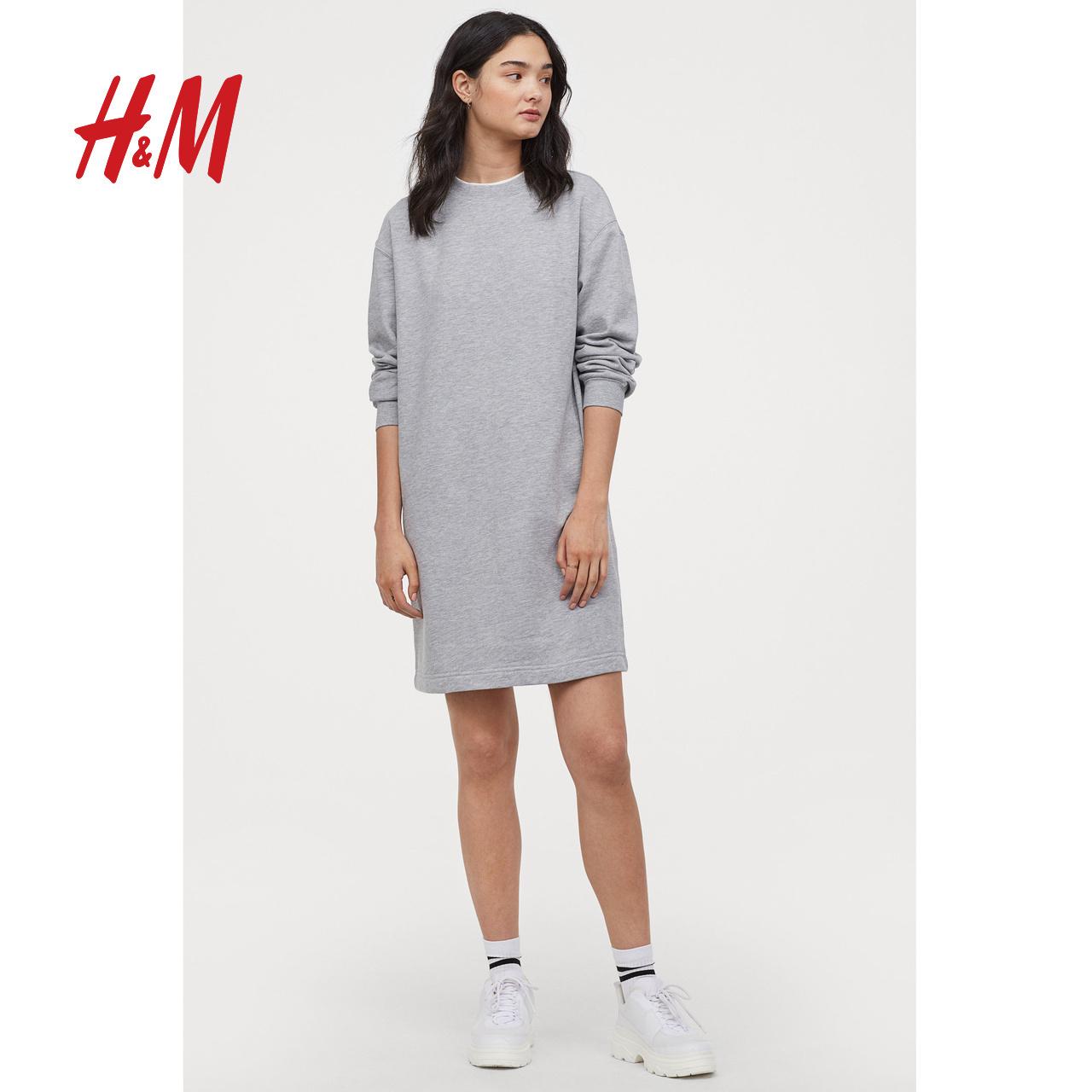HM DIVIDED女装裙子春秋2020款 卫衣裙连衣裙少女风穿搭0736049