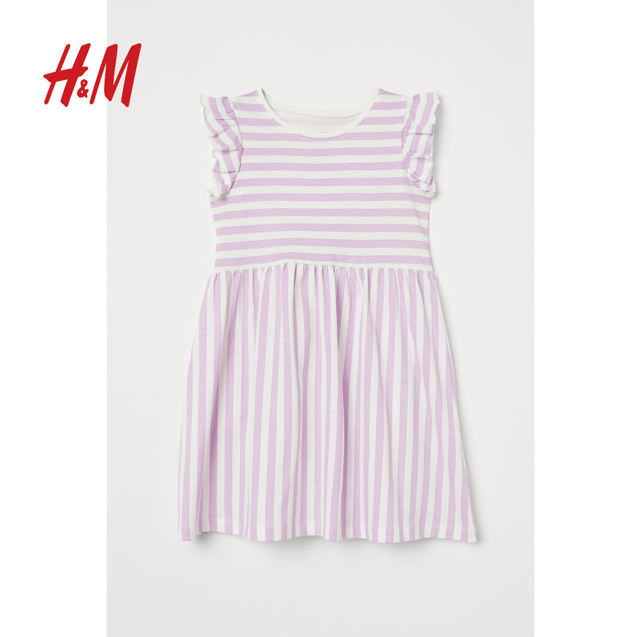 HM children's dress girl's skirt sleeveless vest skirt 2020 new pure cotton westernized children's dress 0620197