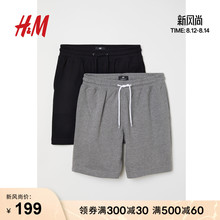 HM men's pants Bermuda shorts casual pants big pants men's summer loose straight-leg pants 0656868