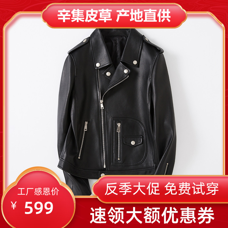 Leather women 2020 new spring and autumn European and American style sheep leather coat lapel handsome locomotive leather jacket Chaoren