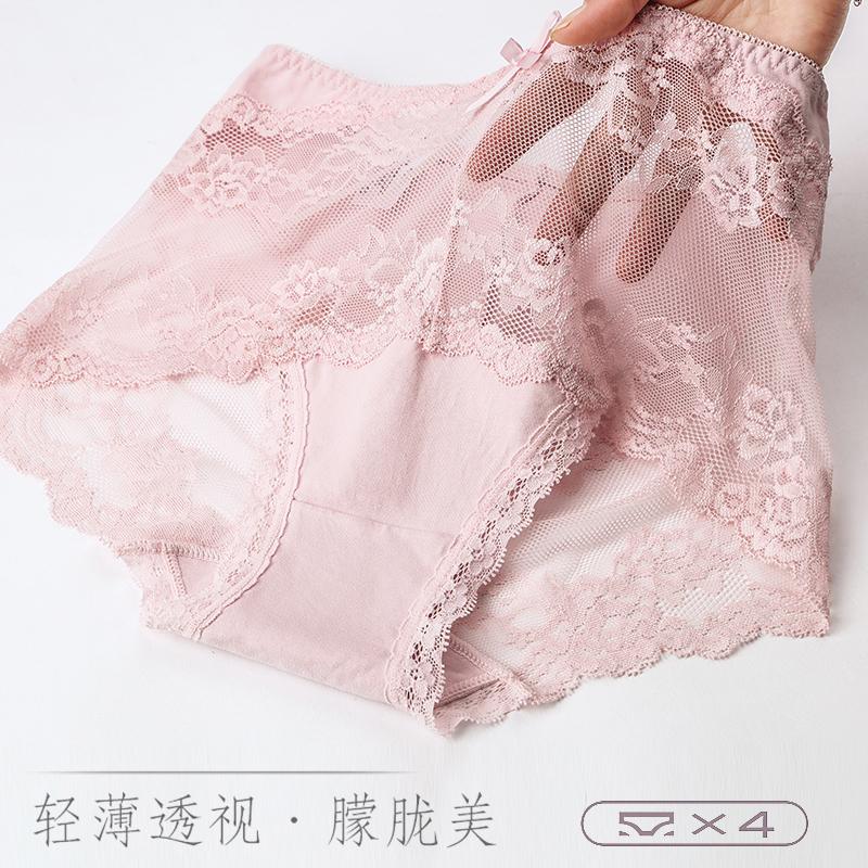 4条女士蕾丝性感纯棉裆夏三角裤头(用20元券)