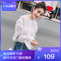 Lotus leaf lace side high collar chiffon shirt female loose spring and autumn horn cuff bright silver inside the foreign gas small shirt am very fairy