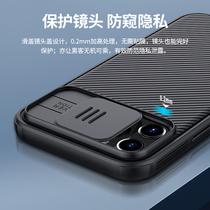 新款苹果12/12pro手机壳iphone12mini保护套iphone12ProMax镜头推拉保护盖A2400防摔A2404/A2408商务A2412男