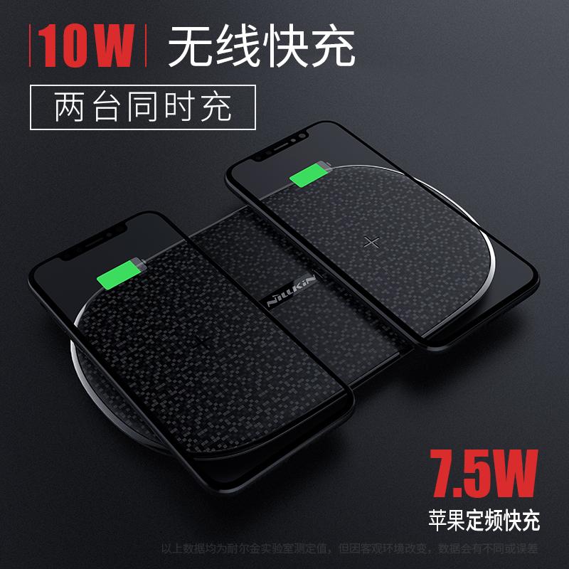 耐尔金iPhoneXS无线充电器苹果XS Max7.5W三星小米华为XR无线充电