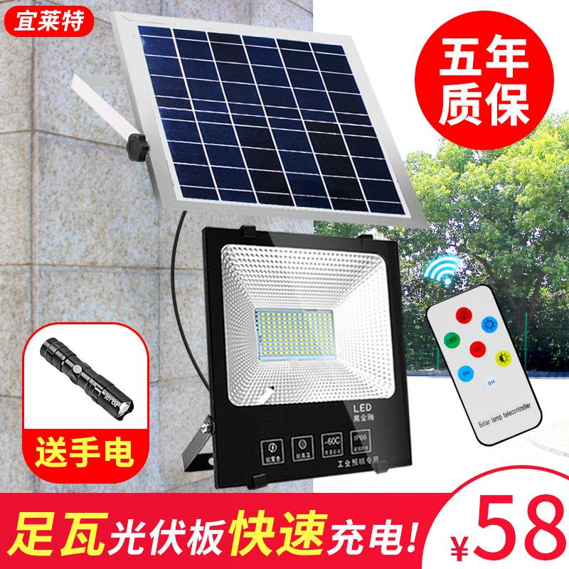 太阳能灯led家用超遥控亮景观壁灯(非品牌)