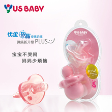 Taiwan eugenics Baby Pacifier baby sleeping type super soft all silica gel imitation breast milk nipple newborn weaning