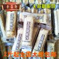 南通特产景福斋无蔗糖脆饼十八层500克2斤起全国大部包邮