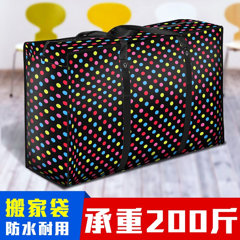 ? Household large plastic clothing storage and sorting bag with cotton quilt moisture-proof moving luggage packing bag