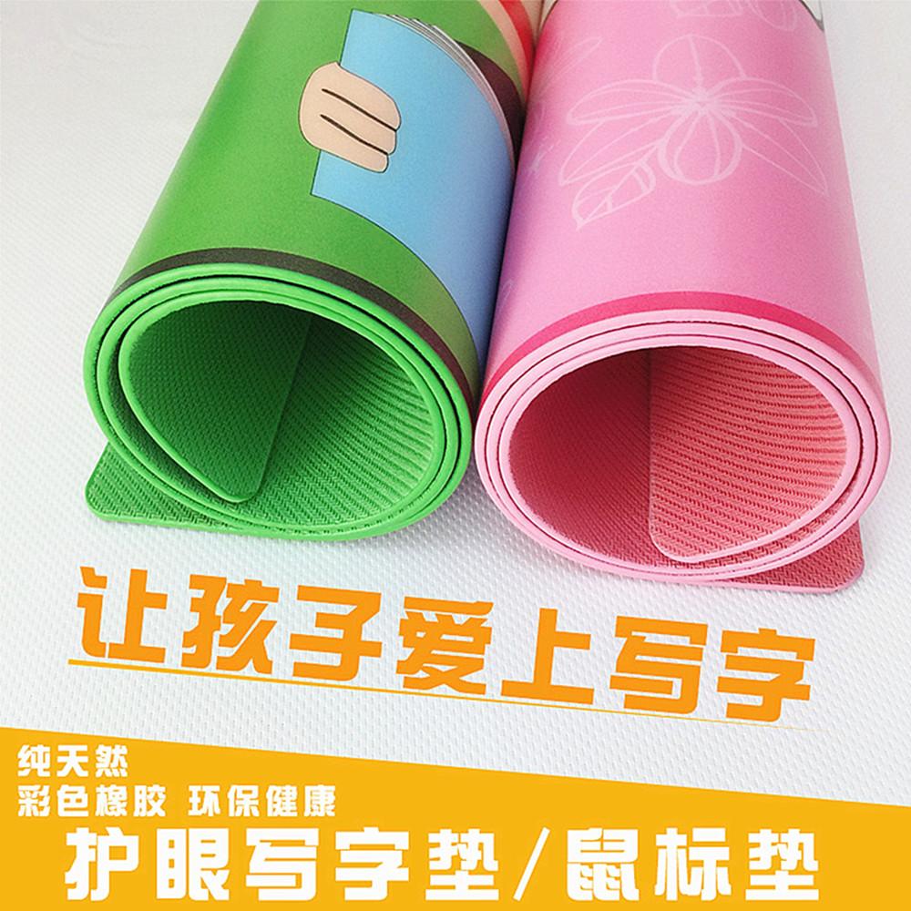 儿童书桌垫子写字垫环保护眼防水超大硬面台垫卡通学生可爱鼠标垫11-30新券