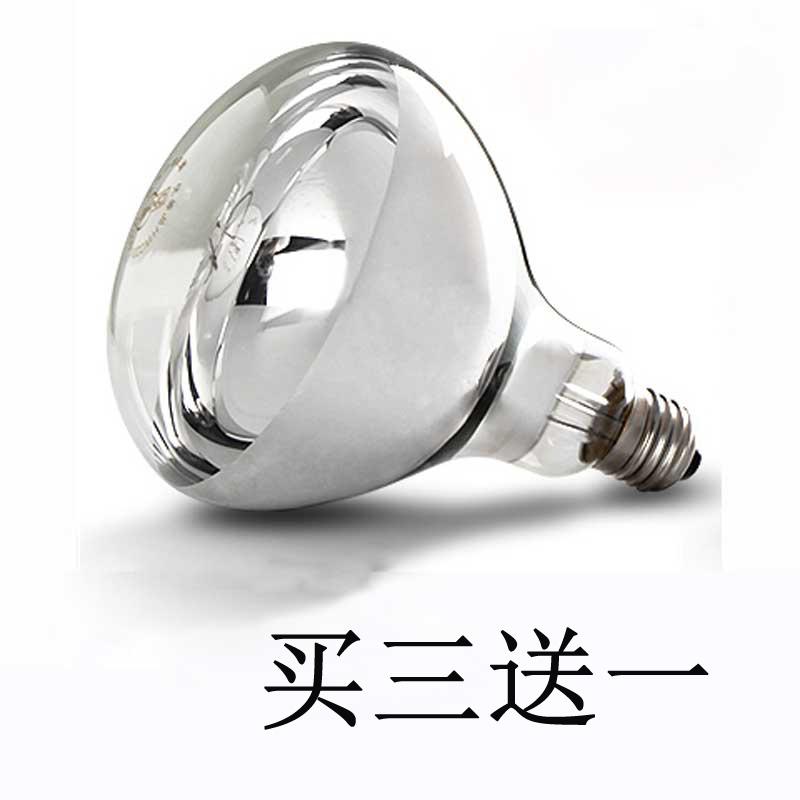 Светильники для ванной комнаты Артикул 568231348135