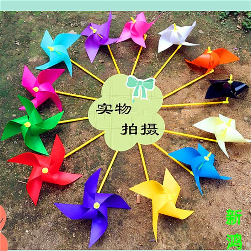 新鸿2019四角大风车15色纯色风车儿童玩具装饰户外摆设旋转小风车