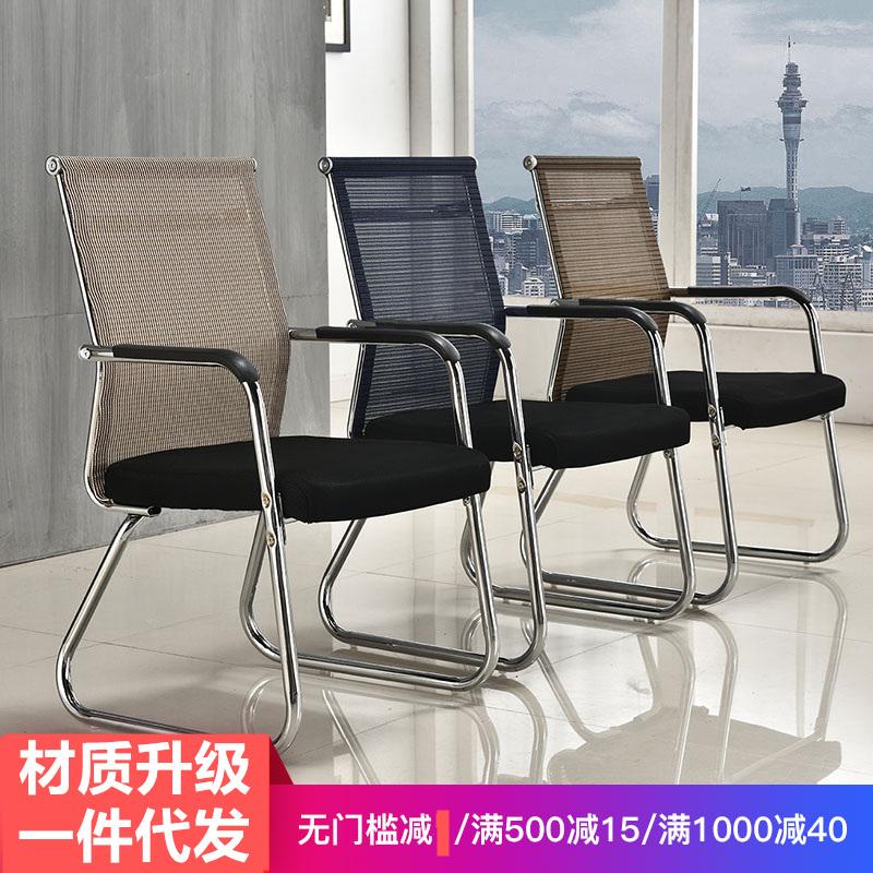 Офисные стулья / Компьютерные кресла Артикул 564230016366