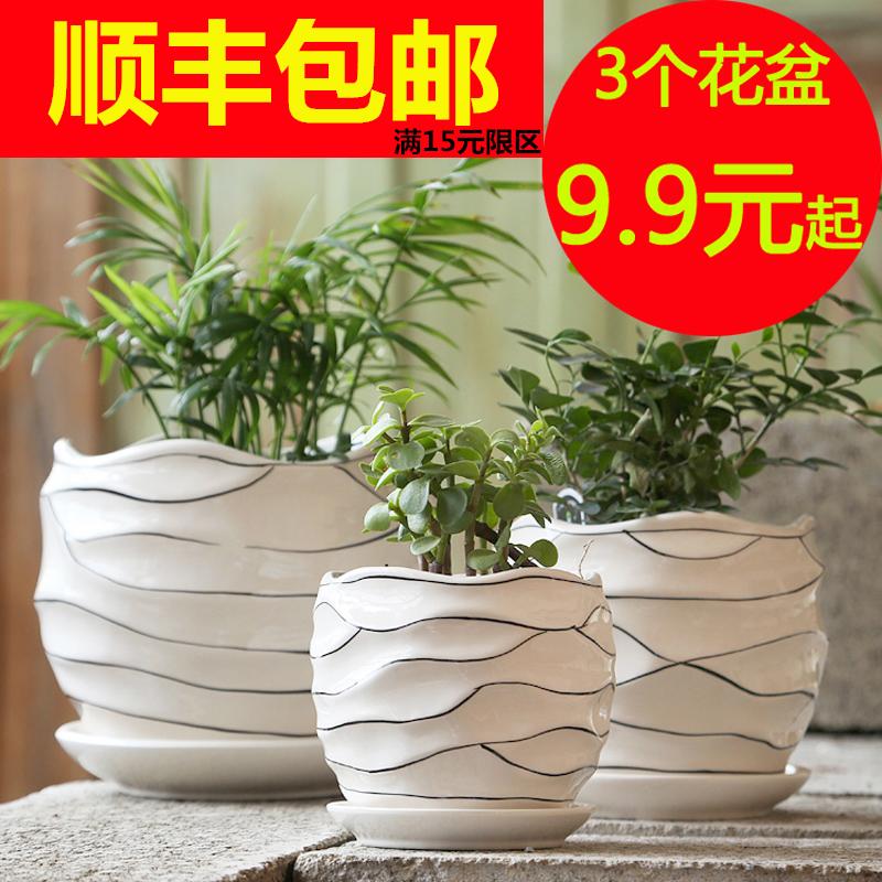 花盆陶瓷大号特大号清仓特价带托盘塑料家用创意个性多肉小花盆