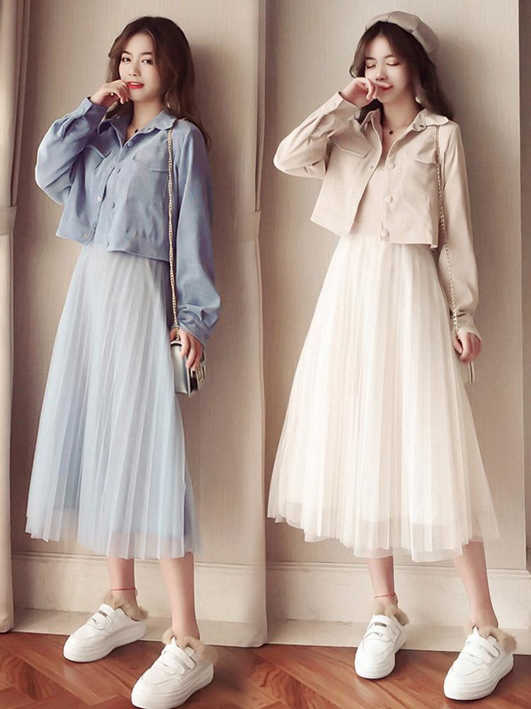 (用3元券)时尚洋气2019秋冬新款吊带套装裙子