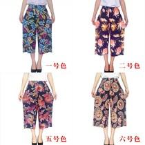 中老年特大码夏装薄款女裤子50-60岁胖妈妈裤裙加大加肥短裤200斤