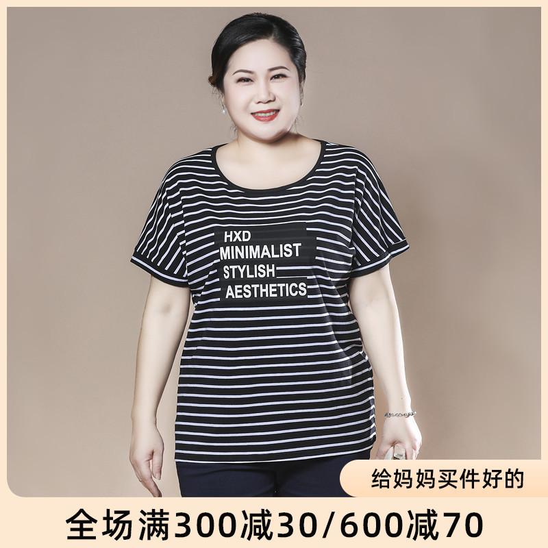胖妈妈夏装加肥加大码纯棉斤t恤衫