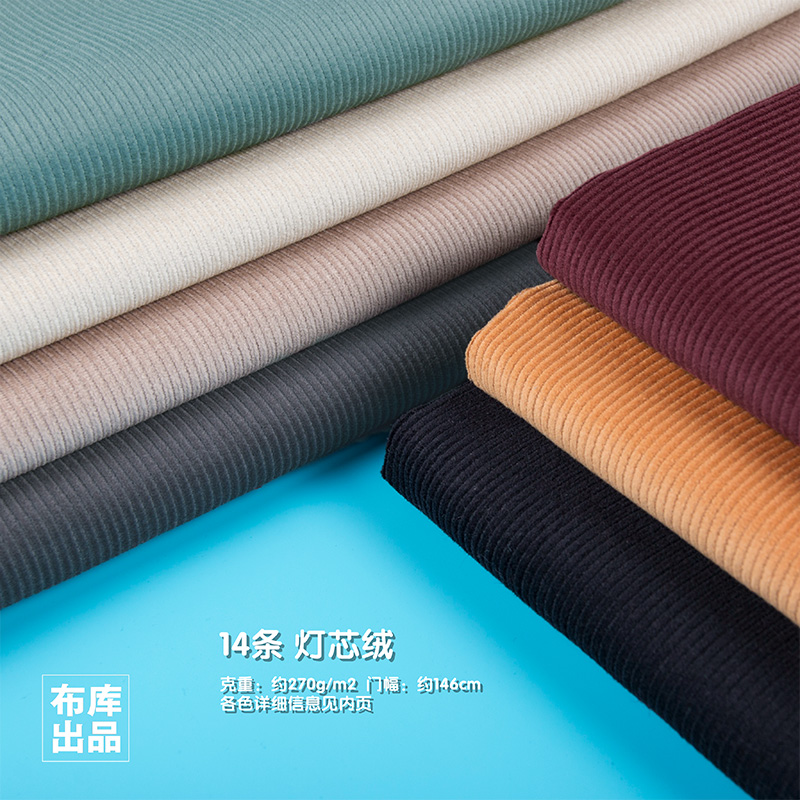 614 ? pants jacket windbreaker style overcomes suit autumn and winter outerwear fabric 14 pairs of cotton corduroy soft and warm