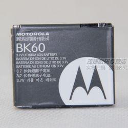 摩托罗拉BK60 930MAH L71 EM325 VE66 V3X Z6W 全新手机原装电池