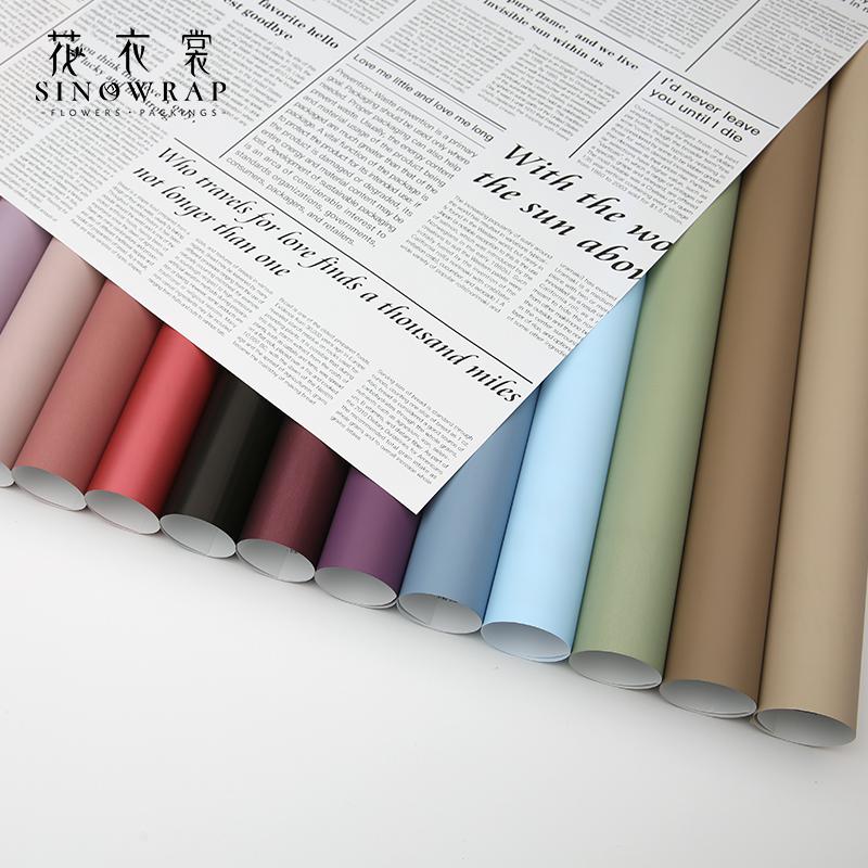 新品花衣裳花束包花纸防水鲜花包装花艺材料双面双色英文欧雅纸