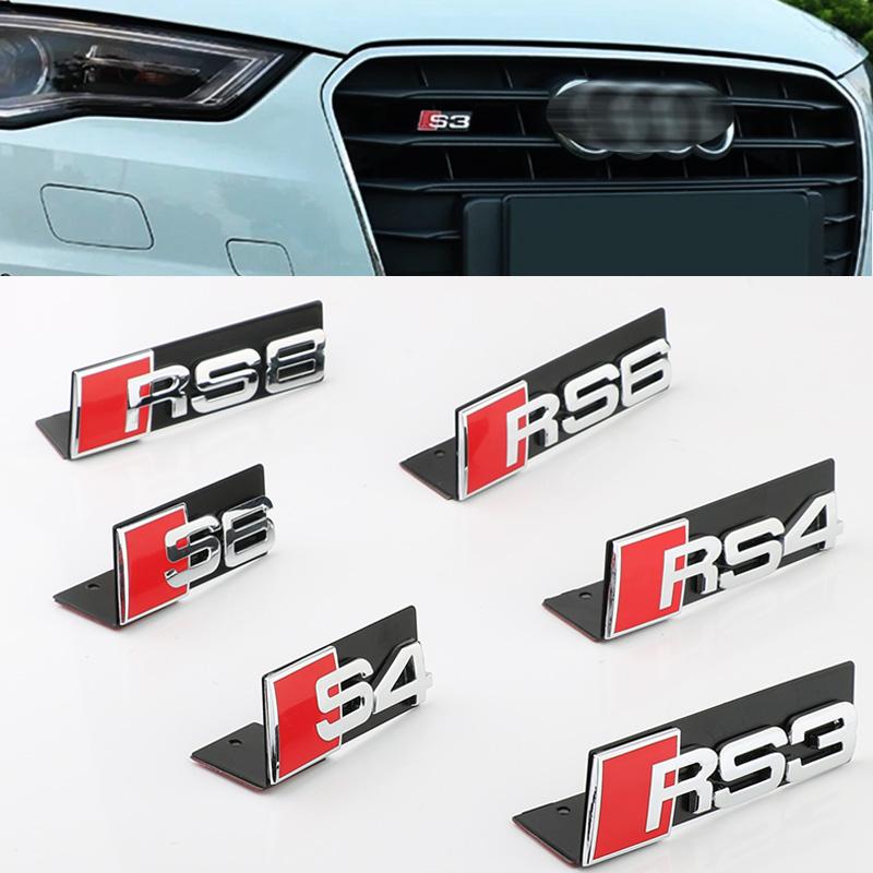 奥迪RS中网标S3S4S5S6标Q3Q5A3A6L改装饰金属A4L/A8L升级车标车贴