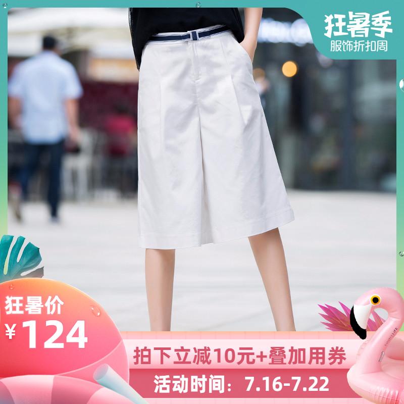 六分裤女宽松5分五分裤白色高腰短裤女夏薄款裙裤直筒阔腿裤中裤