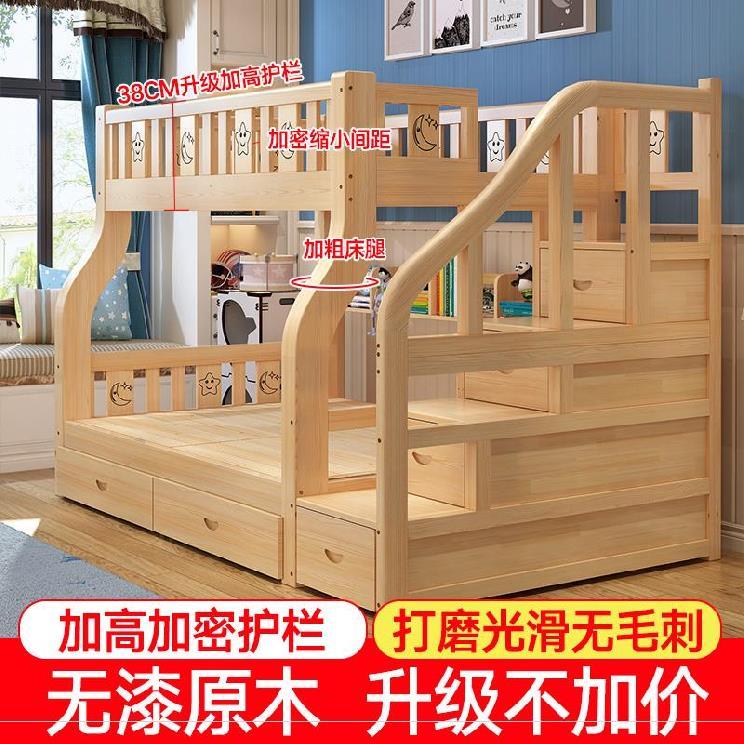 2米成年人高低床上下铺木床双层床组装家具多功能儿童下床铺创意