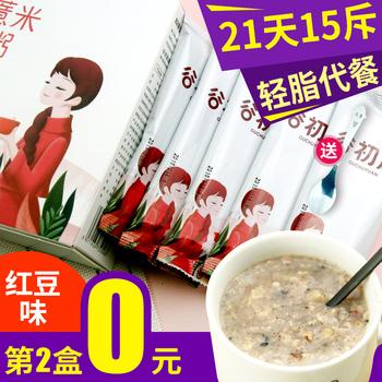 谷初源红豆薏米粉提子魔芋代餐粥仁小袋装低即食早餐食品饱腹脂卡