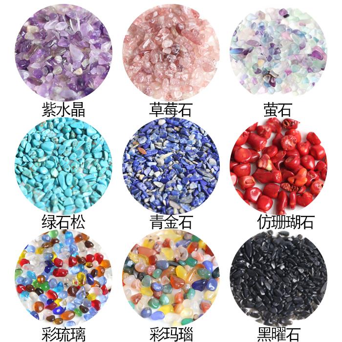 天然水晶玛瑙 绿松石 青金石  手工diy 制作 成人材料包水晶滴胶