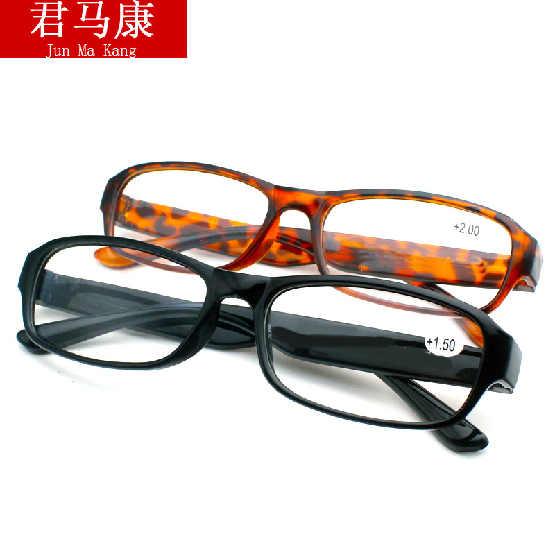Buy two get one presbyopic glasses for the elderly black parents eyes men and women with high definition small frame reading glasses