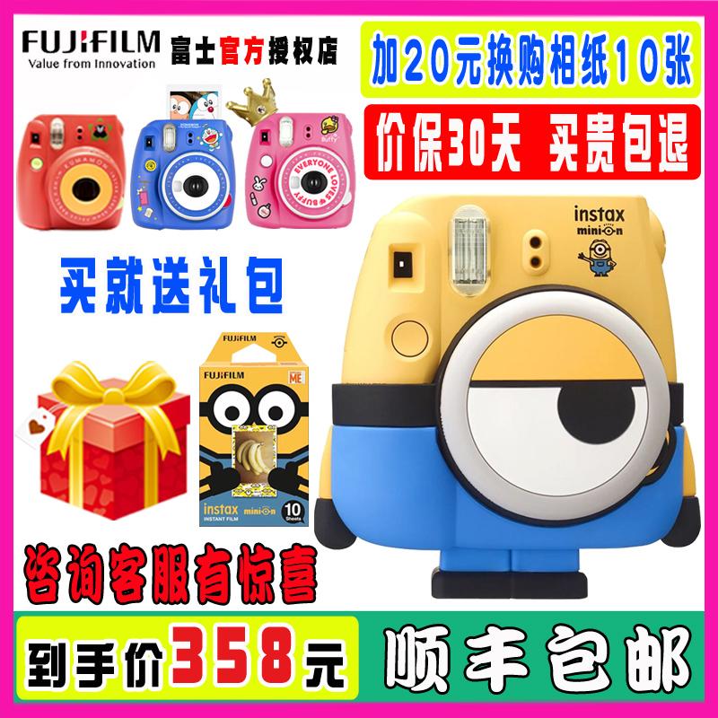 Fujifilm/富士mini8 小黄人含拍立得相纸 LOMO 一次成像相机mini9