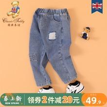 【精典泰迪】百搭儿童牛仔裤