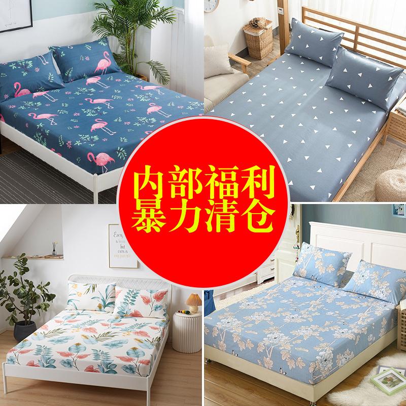 床笠固定防滑床罩床套席梦思防尘套床垫保护罩全包清仓包邮