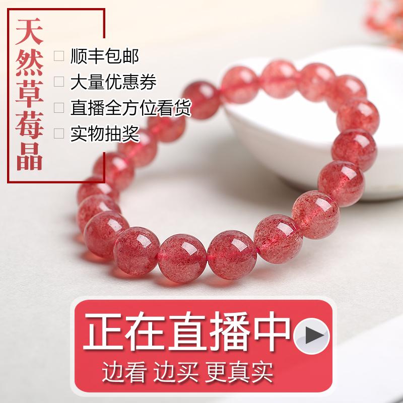 神环鸽血红水晶草莓晶手链手串耳坠 饰品礼物
