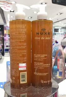 香港采购 Nuxe欧树蜂蜜洁面凝胶400ML洗面奶补水保湿抗过敏