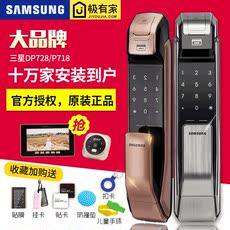 Замок дверной электронный Samsung DP728/P718