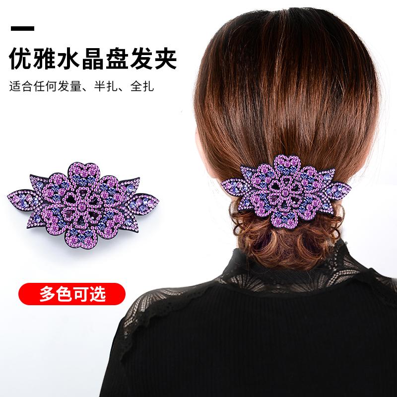 水钻花开富贵发夹后脑勺固定头发夹子头饰妈妈发卡成年女气质盘发