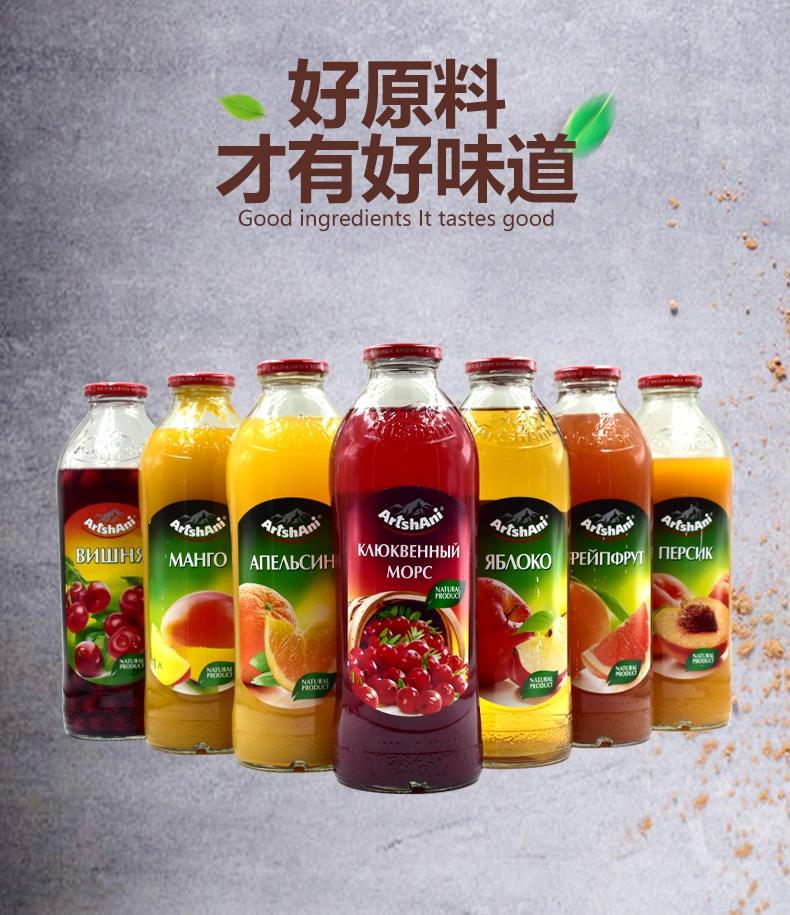 俄罗斯进口阿莎尼果汁风味饮料儿童水果味多种果肉正宗1升装