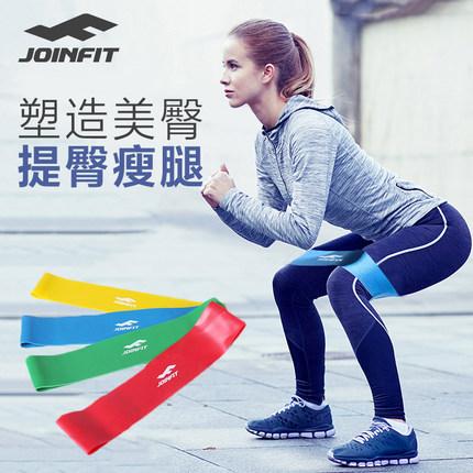 弹力带健身女翘臀圈tanli拉力阻力虐臀瑜伽keep塑形运动力量训练