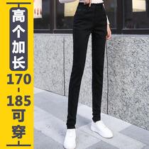 180高个子加长牛仔裤女黑色小脚裤春季175女生长裤170黑色小脚裤