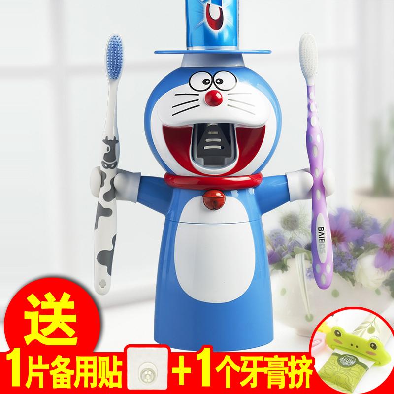 自动挤牙膏神器儿童牙刷架卡通牙膏挤压器吸壁挂式漱口杯洗漱套装