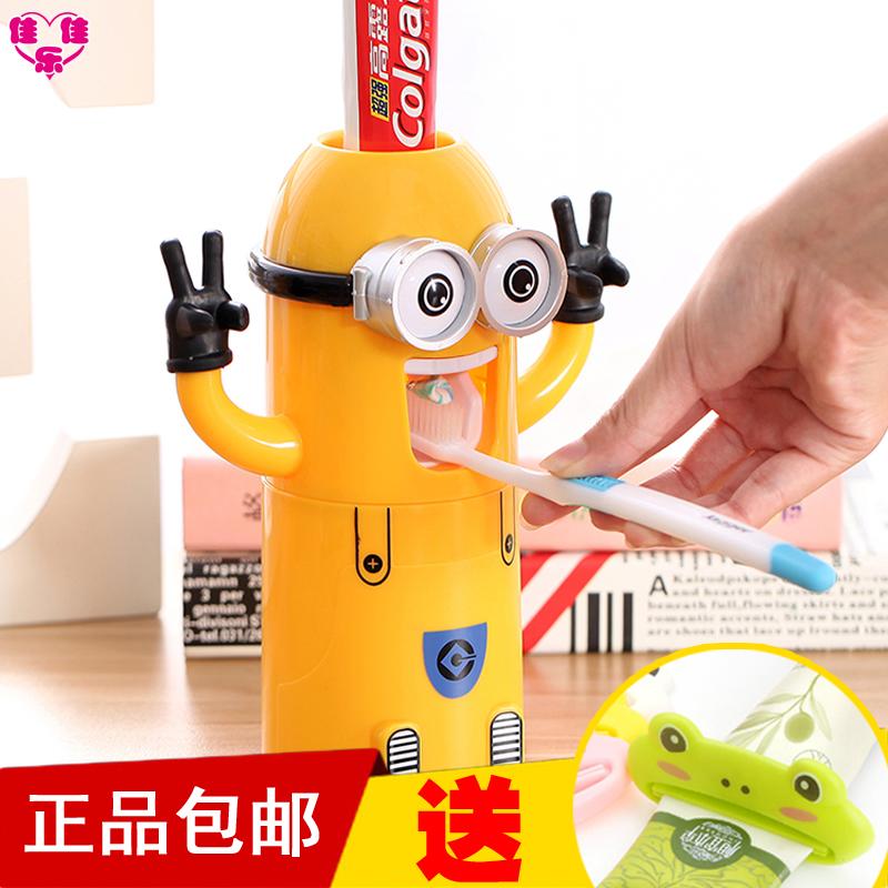 Обычных людей держатель щетки бездельник автоматическая сжатие зубная паста устройство мультики чистите зубы чашка творческий ребенок мыть установите