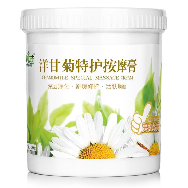 Иностранных сладкий хризантема чувствительный кожа пополнение увлажняющий массаж молоко лицо модель поверхность модель массаж крем чистый волосы отверстие косметология больница специальный