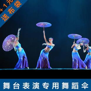 古典江南娟纱半透明工艺道具油纸伞成人舞台演出舞蹈伞走秀跳舞伞