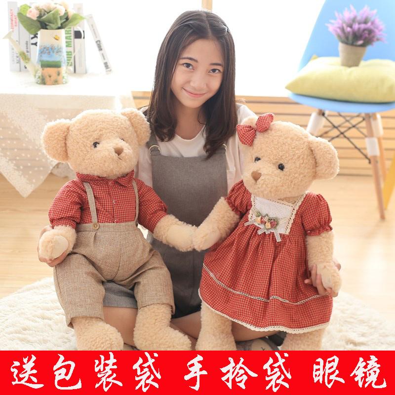 毛绒玩具结婚熊情侣泰迪熊公仔抱抱熊婚庆新婚礼物压床娃娃一对女