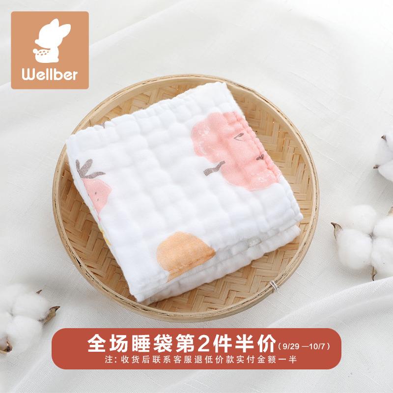 威尔贝鲁婴儿纱布口水巾小方巾洗脸巾喂奶巾儿童宝宝纯棉毛巾手帕