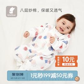 威尔贝鲁睡袋婴儿春秋 薄款宝宝睡袋防踢被子儿童纱布睡袋中大童图片